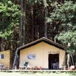 Camp Katur